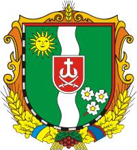 vinnytska-raionna-rada